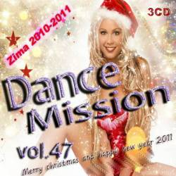 Dance Mission vol.47