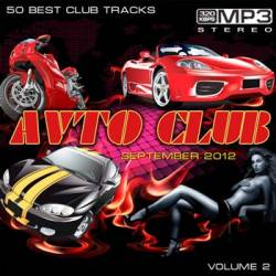 Avto Club September Vol.2