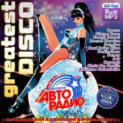 Greatest Disco АвтоРадио